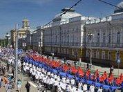 Жители регионов о Дне России: Это один из главных праздников