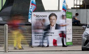 """""""Яблоко"""" пожалуется в ЕСПЧ на """"неправильные"""" выборы в России"""