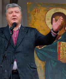 Патриарх Иерусалима отменил встречу с Порошенко из-за недомогания