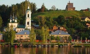 Минстрой готовит реновацию исторических территорий крупных городов