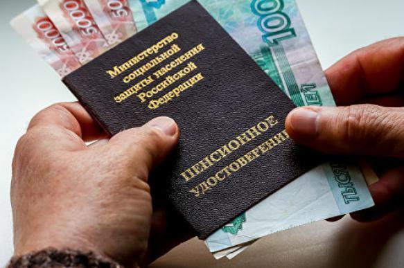 Центробанк и минфин представят новую систему пенсионных накоплений