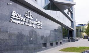 В белорусском банке арестован валютный счет жены замглавы Минфина РФ