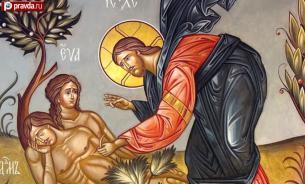 Адам и Ева и первородный грех