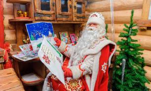 Канцелярия Деда Мороза рассказала, о каких подарках мечтают дети