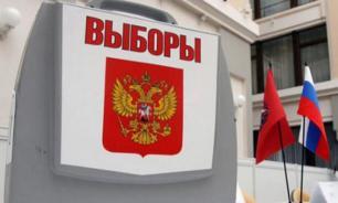 Экс-депутат рассказал о фальсификациях в ходе осенних выборов в Госдуму