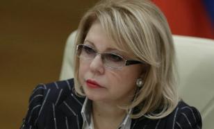 """В Госдуме ответили на заявление про """"русское дело"""" Саакашвили"""