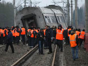 Памяти жертв железнодорожных аварий