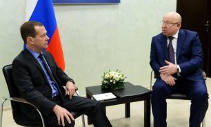 Центр обработки данных ФНС России в нижегородском Городце оценил Дмитрий Медведев