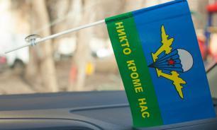 Украинскому десантнику порезали горло из-за спора о Дне ВДВ