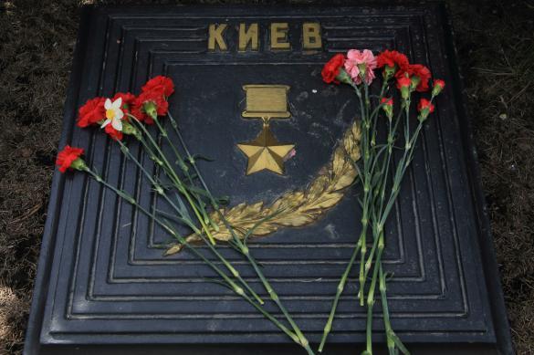 В Киеве не будут отмечать День Победы