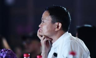 В Китае пропал известный миллиардер Джек Ма