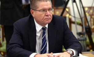 Прокуроры рассказали о поразительных находках в кабинете Улюкаева