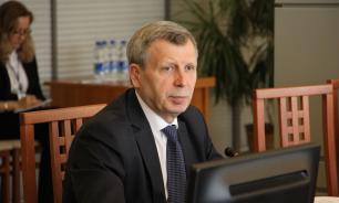 Замглавы ПФР задержали за получение взятки