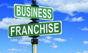 Бизнес по франшизе: что такое франчайзинг, основы и перспективы