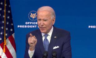BI: Байдену надо поступить с Украиной так же, как с Афганистаном