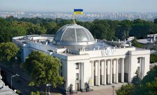 Рада готовит бумаги о признании выборов президента РФ нелегитимными