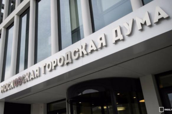 Жалобу Собяниной на отказ в регистрации на выборах в МГД отклонили