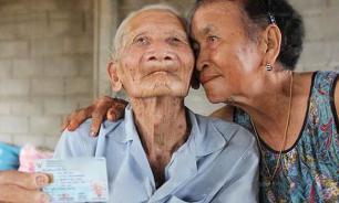 В Таиланде обнаружили 128-летнего мужчину
