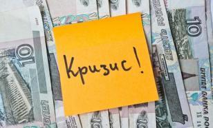 ВШЭ предложила изменить бюджетное правило