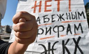 Депутат пообещал оплатить россиянам долги за ЖКУ