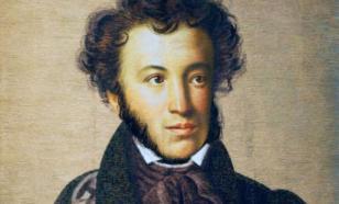 Александр Пушкин: Взгляд его бронзовых глаз