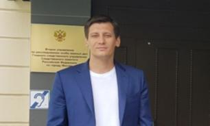 Гудкову официально отказали в регистрации кандидатом в Мосгордуму