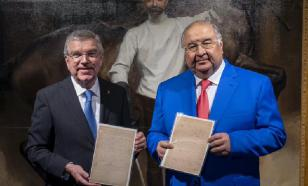 Усманов передал МОК оригинал олимпийского манифеста Кубертена