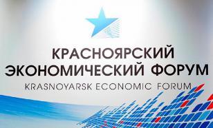 Экономический форум в Красноярске отменили