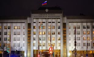 Счётная палата проинформировала ФСБ о проблемах с госдолгом Мордовии