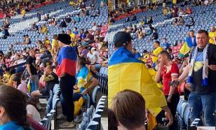 Болельщика с российским флагом избили на трибуне сборной Украины