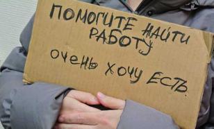 Власти отправят безработных на стройки, в такси и торговлю