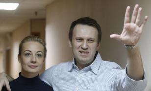 """Санкции по делу Навального"""" вступили в силу"""
