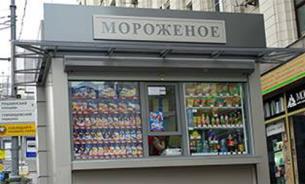 Минпромторг и Москва наконец поделили розничную торговлю