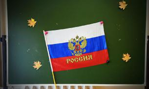 Исполнительница гимна России перепутала его слова на турнире по дзюдо