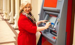 Россияне начали доверять бесконтактным банкоматам