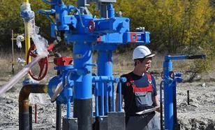 Стоимость газа в Европе снова побила рекордную отметку