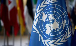 ООН НЕ ХОЧЕТ «ТАЛИБАН»