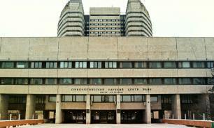 В онкоцентре Блохина по-прежнему не подтверждают массовые увольнения