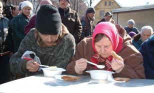 """Путин: """"Уровень бедности в ближайшие годы сократится в два раза"""""""
