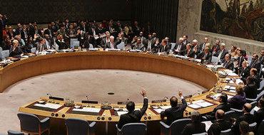 Россия предлагает установить перемирие в Йемене