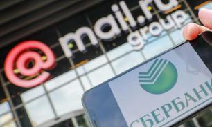 Сбербанк признал, что планирует стать совладельцем Mail.ru