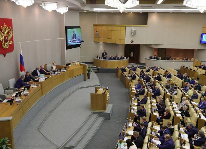 Депутат Госдумы придумал новое ограничение для иноагентов