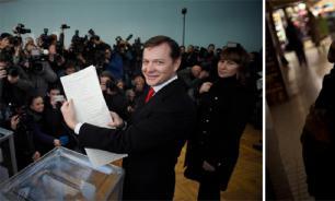 На Украине судят «Свободу»
