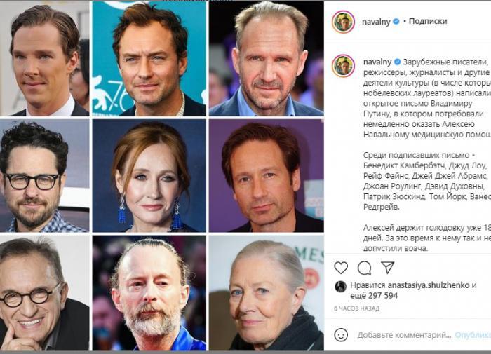 Звёзды Голливуда написали письмо в поддержку Навального