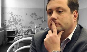 """Смоленское здравоохранение: """"Острая финансовая недостаточность"""""""