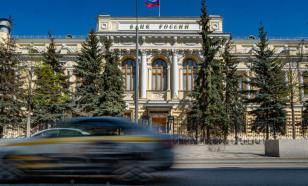 Сроки восстановления экономики России назвали в Центробанке