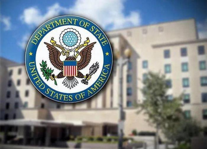 Госдеп США дал совет властям Грузии