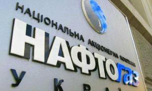 """Деньги сразу: в """"Нафтогазе"""" премируют сами себя на миллионы гривен"""