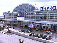 Самолет выкатился за пределы полосы во Внуково