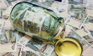 ЦБ: Резервный фонд России может быть полностью истрачен в 2019 году